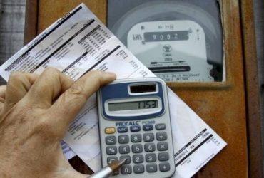 Расчеты за коммунальные услуги будут осуществляться исключительно по счетчикам