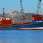 Конфискация танзанийского судна «Sky Moon» с контрабандой на 18 миллионов – правомерна