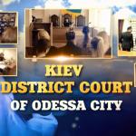 Киевский райсуд Одессы представил документальный фильм с английским переводом