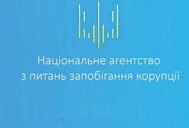 В чём обвиняют одного из украинских министров?