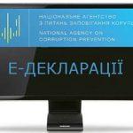 Проблемы с е-декларациями: в Одессе «наказан» второй госслужащий