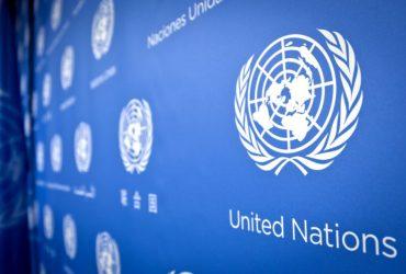 ООН запустила кампанию защиты мирного населения #НеМишень