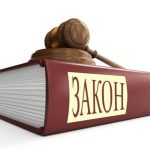 В Одессе осудили «псевдоминёра»