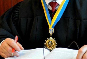 За что четверо одесских судей будут получать повышенную зарплату?