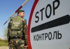 За незаконное пересечение украинской границы российских граждан предлагают наказывать