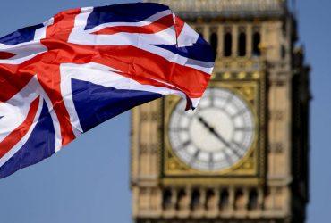 Судьи Великобритании просят разъяснить, как им работать после выхода из ЕС