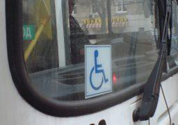 Вступил в силу Закон об обеспечении инвалидов бесплатным транспортом