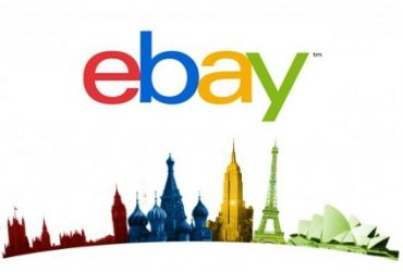 Через eBay финансировали ИГИЛ: какова судьба интернет-аукциона
