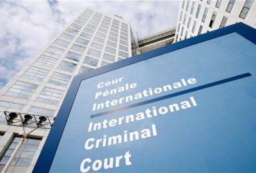 Международный уголовный суд заплатит 3 млн долларов вместо преступника