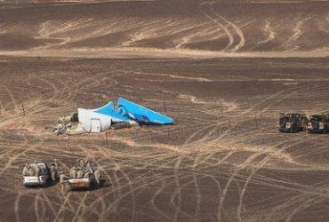 Семьи погибших в авиакатастрофе требуют 1,4 млрд евро