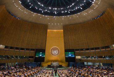 ООН будут сокращать: в бюджет заложили на 200 миллионов меньше