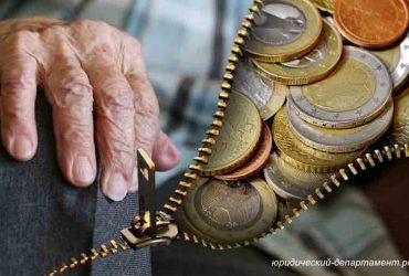 Кто теперь имеет право на досрочную пенсию согласно новому закону?