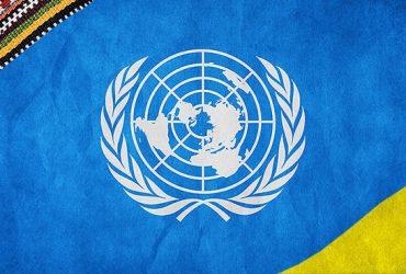 Теперь кредиты от МВФ смогут получать только не воюющие государства