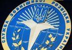 Украинская разведка осталась без одного из главнокомандующих