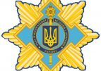 В Украине изменили символику: что появилось нового (ФОТО)