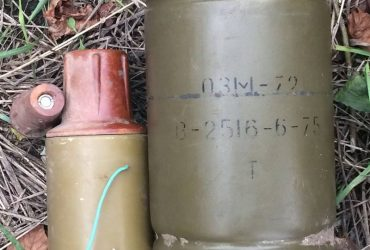 В Донецкой области нашли тайник оружия РФ (ФОТО)