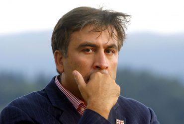 Саакашвили объявили о подозрении и везут на допрос, – СБУ