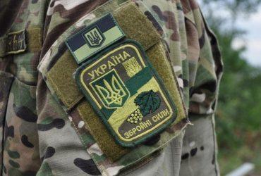 Пособник террористов ДНР/ЛНР хотел «под шумок» пополнить ряды ВСУ