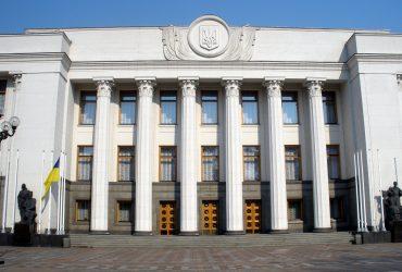 В результате инцидента под Верховной Радой пострадали 13 человек, – МВД