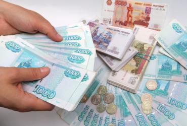 Мошенница сказала пенсионерке, что валюта в стране поменяется, и отобрала полмиллиона рублей