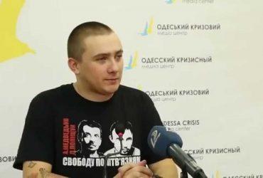 Одесскому активисту Стерненко вменяют торговлю наркотиками