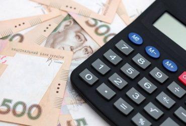 Кто из «майдановцев» сможет получить денежную помощь в 2018 году?