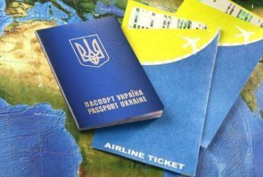 Ещё одна страна открыла безвиз для Украины