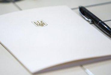Правительство решило раскрыть информацию с ограниченным доступом в сфере обороны
