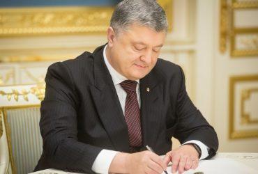 Порошенко утвердил показатели государственного оборонного заказа на 2018 год