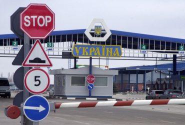 Кучурганские таможенники и пограничники попались на взятке (ФОТО)