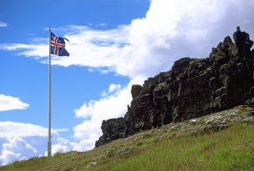 Исландия запретила имя «Андрей»