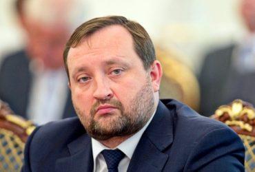 Бывший первый вице-премьер-министр Украины С. Арбузов объявлен в розыск