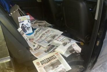 Мужчина пытался ввезти в Украину партию антиукраинской пропаганды