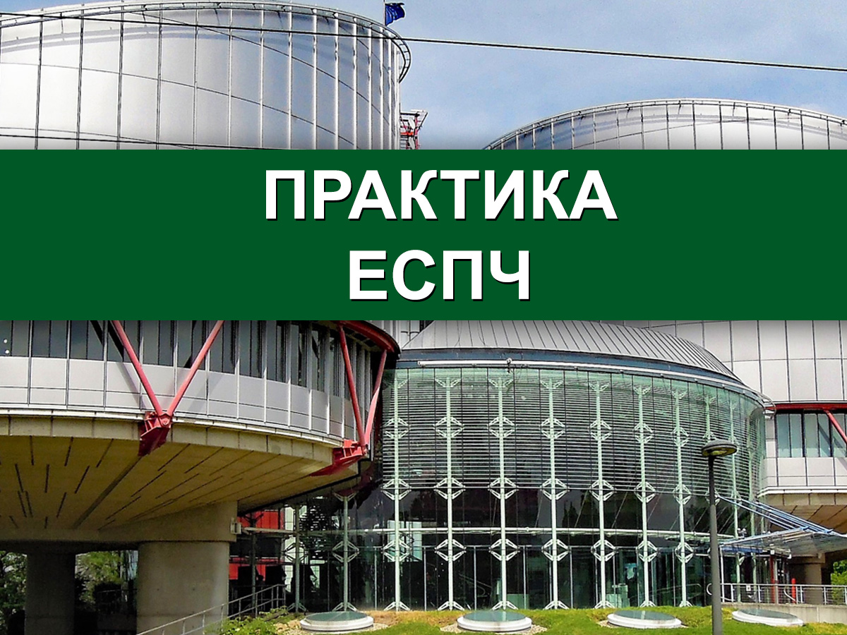 европейская конвенция о банкротстве