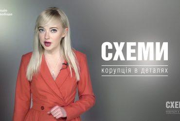 В Киеве будут судить охранника, который препятствовал журналистам программы «Схемы»