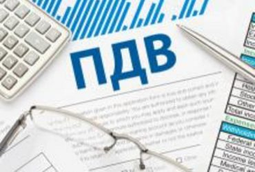 В Украине хотят ввести рассрочку по уплате НДС
