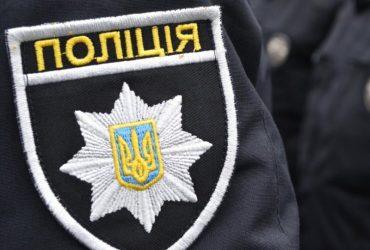 В Одесской области будут судить полицейского-взяточника