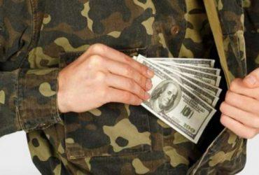 Коррупция в Нацгвардии: оформление на службу по контракту «стоит» 300 долларов (ФОТО)