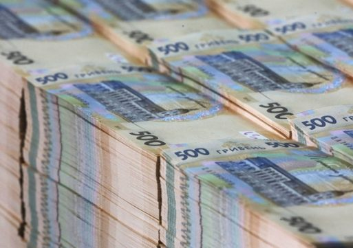 Джек-пот: киевлянка обчистила «Укргазбанк» на 250 млн гривен