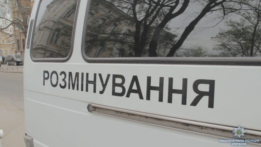 http://yaizakon.com.ua/wp-content/uploads/2018/04/4uchebnajagranata160418-1-1024x576.jpg