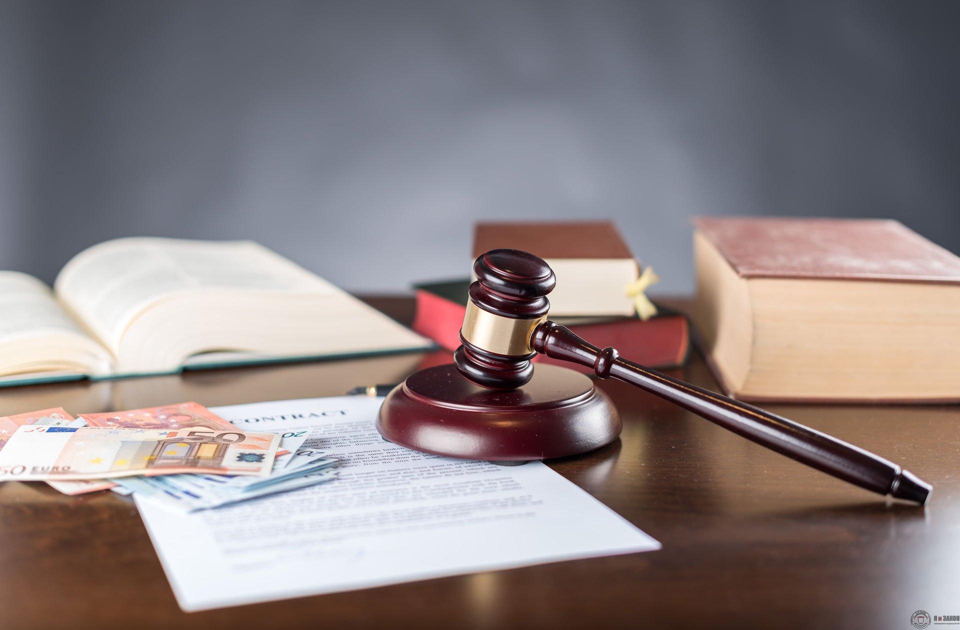 """Картинки по запросу """"верховний суд подтвердил правильность"""""""