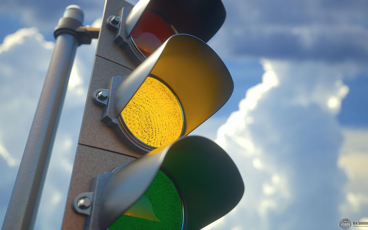 Штраф за желтый сигнал светофора