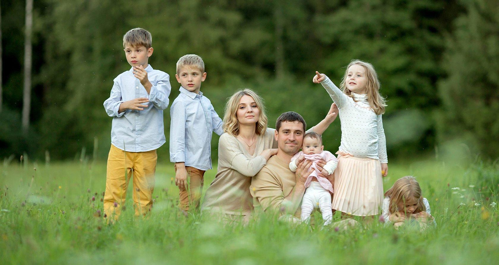 Картинки большая семья большая радость, выпускнику школы