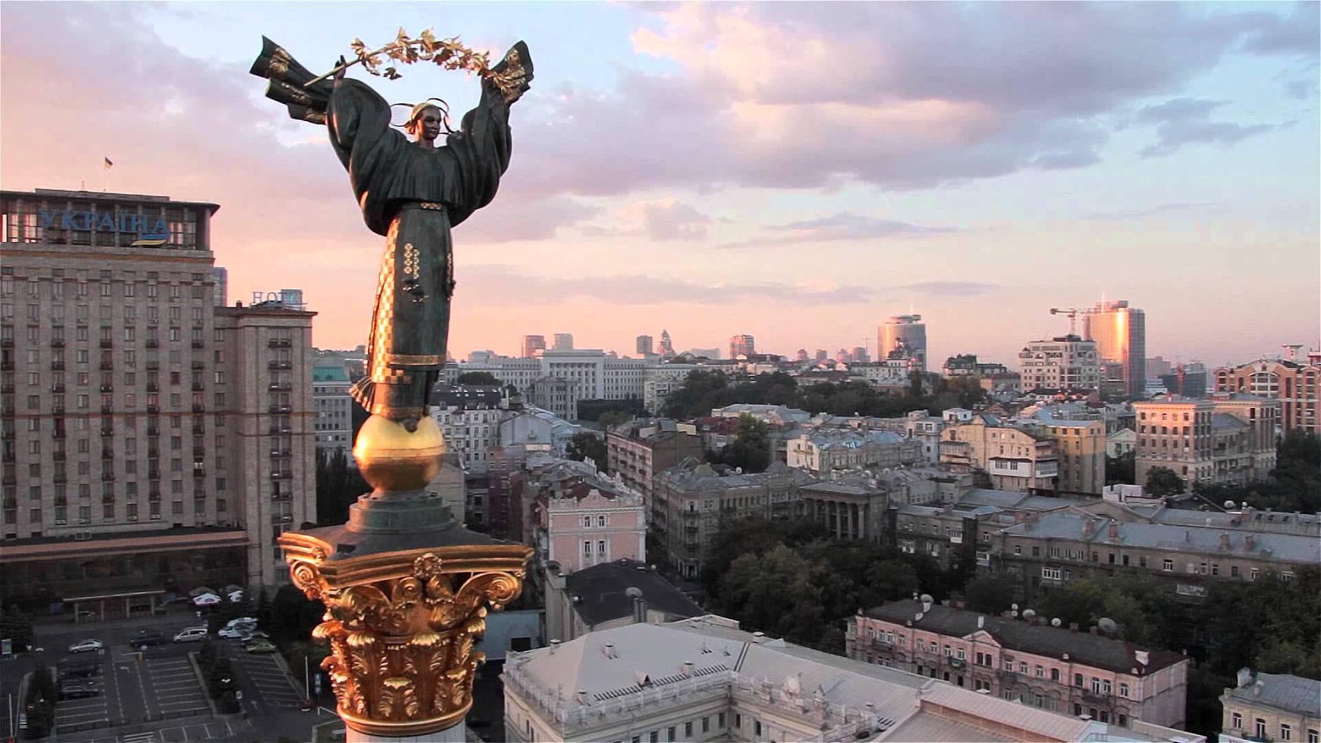 Открытку, картинки городов украины