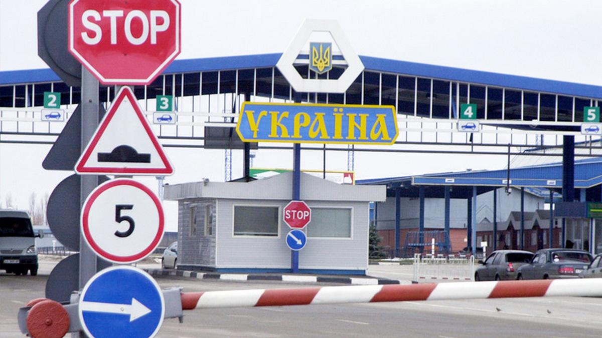 Стало известно, когда Украина откроет пункты пропуска на линии разграничения